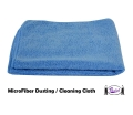 Heavy Duty MicroFiber Cleaning & Dusting Cloth
