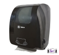 Roll Paper Towel Dispenser (Sterling)