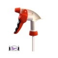 Heavy Duty Trigger Sprayer with Comfort Grip