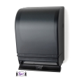 Push Bar Roll Towel Dispenser (TD215)