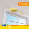 Swiffer 360 Duster Kit (telescoping)