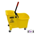 Compact Mop Bucket and Wringer (7380)