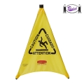 "Pop-Up Safety Cones (20"" & 30"")"